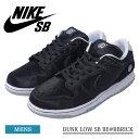 ショッピングダンク NIKE SB ナイキ エスビー スニーカー 靴 シューズ Black ブラック ダンクロウベアブリックローカットスニーカー 限定販売 NIKE ナイキ MEDICOM TOY X DUNK LOW SB BE RBRICK CZ5127-001