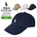 Polo Ralph Laurenポロ ラルフ ローレン【321552489】キッズ ジュニア 帽子...