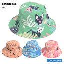 【メール便】PATAGONIAパタゴニア【66076】Baby Sun Bucket Hatベビー サン バケツ ハットキッズ 帽子