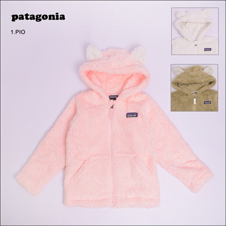 PATAGONIAFW'18パタゴニア61155BabyFurryFriendsHoodyベビーファ