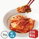 辛い白菜キムチ(1kg)+ 白菜キムチ(1kg)【でりかおんどる】