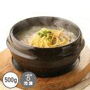 自家製サムゲタン◆参鶏湯◆(500g) 【骨なし】【でりかお...
