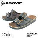 【送料無料】DUNLOP ダンロップ サンダル メンズ 全2色 S57