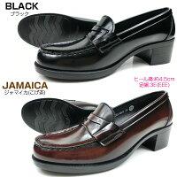 【送料無料】HARUTAハルタローファーレディース全2色4603通学学生靴