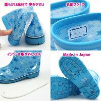 OSHKOSHオシュコシュ長靴レインブーツキッズ全6色C59