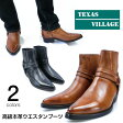 【送料無料】ブーツ ウエスタンブーツ メンズ 全2色 TEXAS5535 男性 紳士 TEXAS VILLAGE テキサス 日本製 本革 ショート リングブーツ サイドゴア