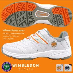 【即納】WIMBLEDON ウィンブルドン <strong>テニスシューズ</strong> レディース 全2色 WL3500 WL-3500 ジュニア オールコート 軽量 4E 外反母趾 ソフトテニス 部活動 作業履き 白スニーカー