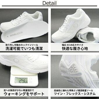 WIMBLEDON���ˡ�������ǥ�������ۥ磻��WM4000