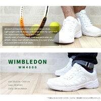 【送料無料】【あす楽】WIMBLEDONウィンブルドンスニーカーメンズWM4000オールコート対応軽量4Eテニス部活動作業履き