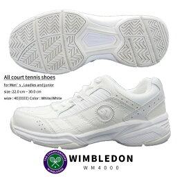 WIMBLEDON ウィンブルドン <strong>テニスシューズ</strong> メンズ レディース WM4000 WM-4000 ジュニア オールコート対応モデル 軽量 4E 外反母趾 ソフトテニス 部活動 作業履き 白スニーカー