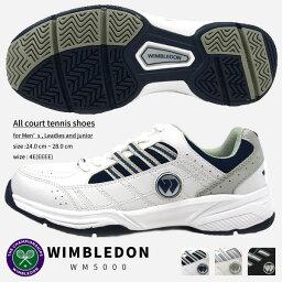 ランニングシューズ 運動靴 メンズ WIMBLEDON ウィンブルドン WM5000 WM-5000 ジュニア オールコート対応モデル 軽量 4E 外反母趾 ソフトテニス 部活動 作業履き 白スニーカー <strong>テニスシューズ</strong>