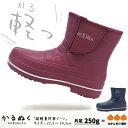 【あす楽】かるぬく ウィンターブーツ N-3503 レディー...