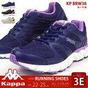 【大特価/即納】Kappa カッパ スニーカー KP BRW36 ガーラW レディース ジョギング ...