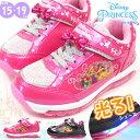 【即納】Disney ディズニー スニーカー 7224 キッズ ディズニープリンセス 光る 靴 キャラクター 子供靴 女の子 キッズシューズ