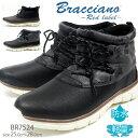 【大特価】Bracciano ブラッチャーノ ショートブーツ BR7524 メンズ 4cm防水設計 雨 雨靴 サイドファスナー カップインソール メンズ靴..