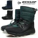 【特価】 ウィンターブーツ メンズ ダンロップ DUNLOP AF005 オールフィールダー005WP