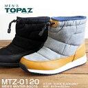 【特価/即納】ウィンターブーツ メンズ メンズトパーズ MEN'S TOPAZ MTZ-0120 防...