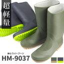 ショッピングレインブーツ 長靴 レインブーツ メンズ 阪神素地 紳士ラバーブーツ HM9037 完全防水 畑作業 農業 ガーデニング 超軽量 ゴムが固くなりにくい