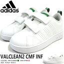VALCLEAN2 CMF INF バルクリーン2 CMF ...