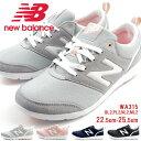 【特価】ニューバランス new balance スニーカー ...