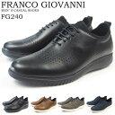カジュアルシューズ メンズ FRANCO GIOVANNI フランコジョバンニ FG240 幅広設計 軽量 カジュアル サイドゴア パンチング ビジカジ ビジネス オールブラック 黒ソール
