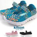 ショッピングkitson スニーカー キッズ kitson キットソン KSK-013 メッシュ スリッポンシューズ ストラップ