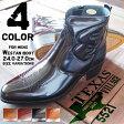 【送料無料】TEXAS VILLAGE ブーツ メンズ 全4色 5521 男性 紳士 日本製 本革 ショート テキサス