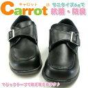 【送料無料】Carrot キャロット フォーマル キッズ ブラック CR C2091 子供靴 男の子 男児 バックルタイプ ローファー 抗菌 消臭