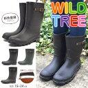 【送料無料】【あす楽】WILDTREE ワイルドツリー レインブーツ キッズ 全2色 wt2015 長靴 子供 子供用 やわらか素材 カップインソール 名前スペース