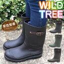 子供 長靴 WILDTREE ワイルドツリー レインブーツ wt2015 キッズ 子供用 やわらか素...
