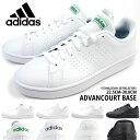アディダス adidas スニーカー ADVANCOURT BASE アドバンコートベース EE7690/EE7691/EE7692/EE7693 メンズ レディース ローカット デイリーユース カジュアル 定番 白 黒 3本ライン キッズ ジュニア アドバンコートベイス