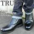 【送料無料】TRUST トラスト ブーツ メンズ ブラック TRUST 0650 ブーツ ショート 冬用 防寒 防滑ソール 防水設計 ボア 男性 紳士 幅広 4E