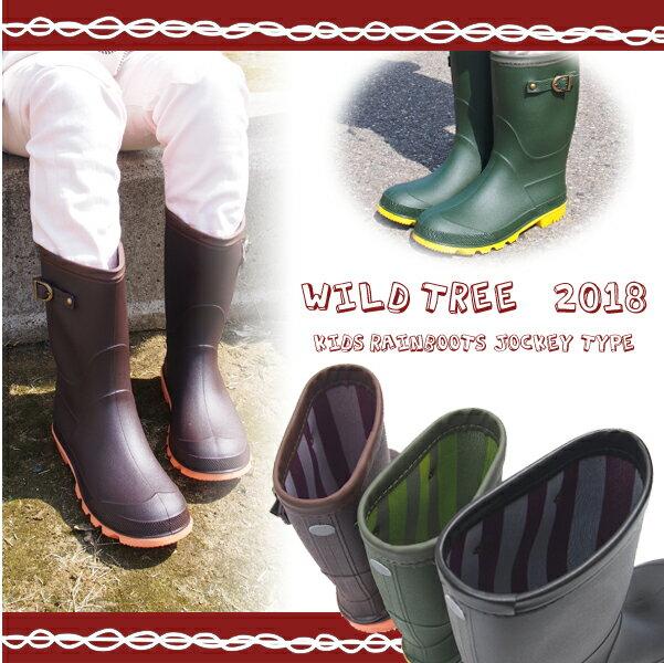 あす楽送料無料WILDTREEワイルドツリー子供レインブーツキッズ全3色2018長靴ジョッキータイプ