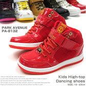 【送料無料】PARK AVENUE パークアベニュー キッズスニーカー キッズ 全7色 PA-8132 ハイカット ダンススニーカー ダンス靴 ヒップホップシューズ