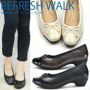 REFRESH WALK リフレッシュウォーク パンプス レディース 全3色 1974 リボンパンプス 通勤 オフィス 痛くない 3E 幅広 女性 婦人
