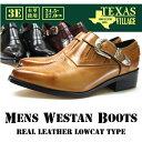 【送料無料】TEXAS VILLAGE テキサスヴィレッジ ショートブーツ メンズ 全3色 8282 男性 紳士 本革 ウエスタンブーツ ベルトサイドゴア 父の...