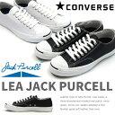 CONVERSE コンバース スニーカー メンズ 全2色 LEA JACK PURCELL レディース LIMITED ジャックパーセル ローカット レザー 1B984 1B985