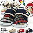 【送料無料】Arnold Palmer アーノルドパーマー スニーカー キッズ 全3色 AP0160 ベビー 子供靴 ファーストシューズ 女の子 男の子 チェック お祝い プレゼント