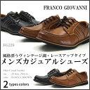 FRANCO GIOVANNI フランコジョバンニ カジュアルシューズ メンズ 全2色 FG229 ...