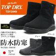 【送料無料】TOPDRY トップドライ ショートブーツ メンズ 全2色 TDY3949 防寒 防水 防滑 撥水 4E 幅広 ムレ 雨靴 雪靴 ゴアテックス GORE-TEX