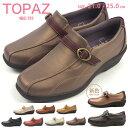 TOPAZ トパーズ カジュアル TZ-2104 レディース コンフォート ウォーキング 幅広 3E 軽量 歩きやすい スニーカー