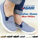 ASAHI アサヒ スニーカー レディース 全4色 L01K スリッポン シューズ 上履き 上靴 女性 婦人 日本製