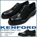 KENFORD ケンフォード ビジネスシューズ メンズ KN36 本革 レザー 内羽根式 ストレートチップ 幅広 3E 冠婚葬祭