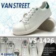 【あす楽】VANSTREET ヴァンストリート ローカットスニーカー メンズ 全4色 VS-1426 ジュニア コート コートタイプ 白スニーカー ホワイト 通学靴 白靴