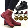 【送料無料】SPORT NINE スポーツナイン ショートブーツ レディース 全3色 1368 本革 サイドジップ 低反発 ぺたんこ 日本製 幅広 4E カジュアル デイリー 歩きやすい 女性 婦人靴