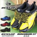 【送料無料】DUNLOP ダンロップ スニーカー メンズ 全4色 ST303 DUNLOP ダンロップ 安全靴 軽量 通気性 反射材 耐油性底 鋼鉄芯入り 4E