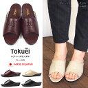 Tokuei 徳映化学工業所 サンダル レディース 全4色 ...
