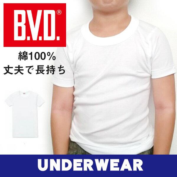 BVDKIDSビーブイディーキッズインナーキッズJ313丸首半袖Tシャツ下着肌着インナー小学生
