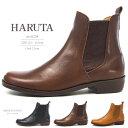 【送料無料】【あす楽】HARUTA ハルタ レザーサイドゴア...