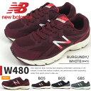 【即納】new balance ニューバランス ランニングシューズ W480 BO5 BG5 GB5 BW5 レディース